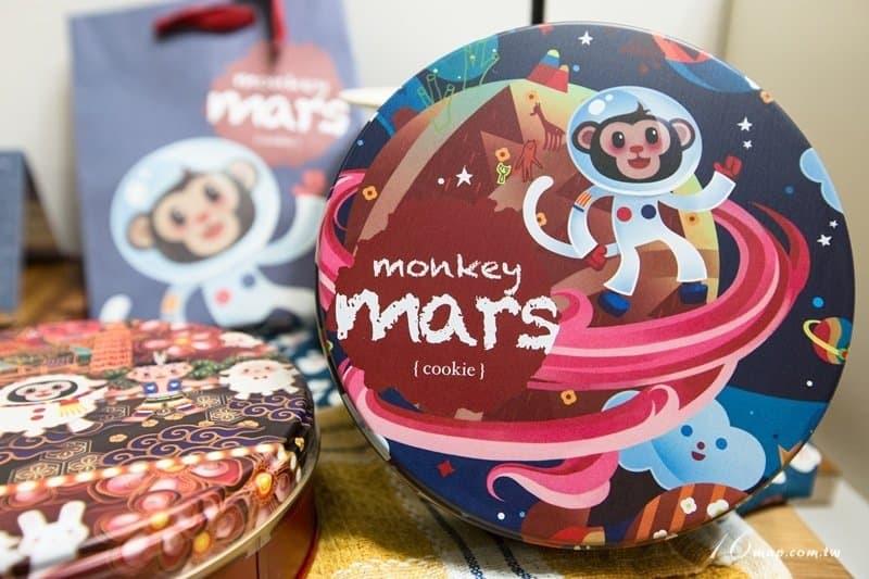 monkey-mars-1