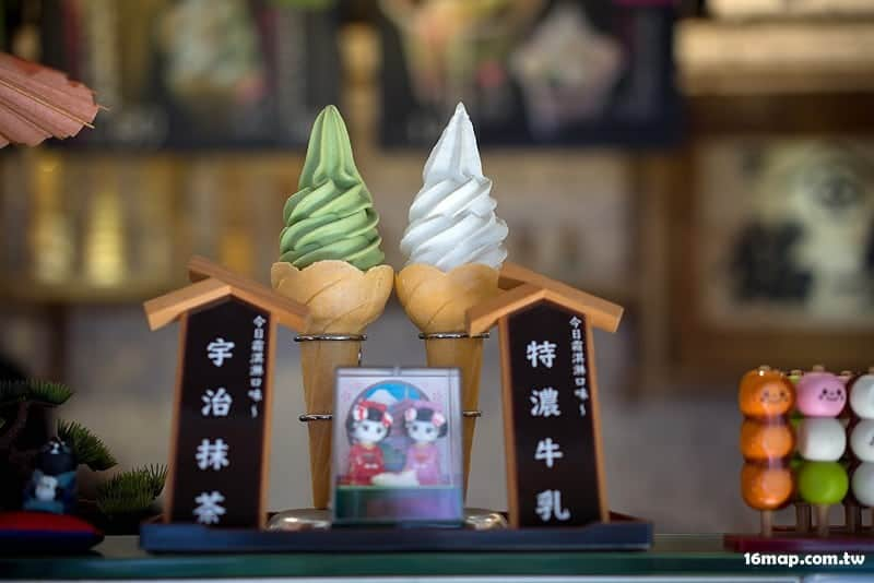 Hanami green tea ice cream-8